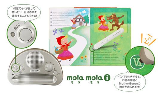 molamolaの録音機能が効果的だった