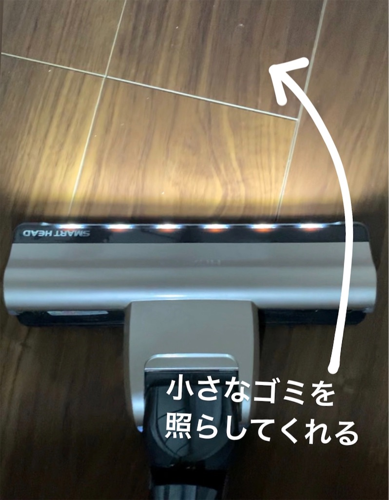 f:id:yumekuro789:20200812163317j:image