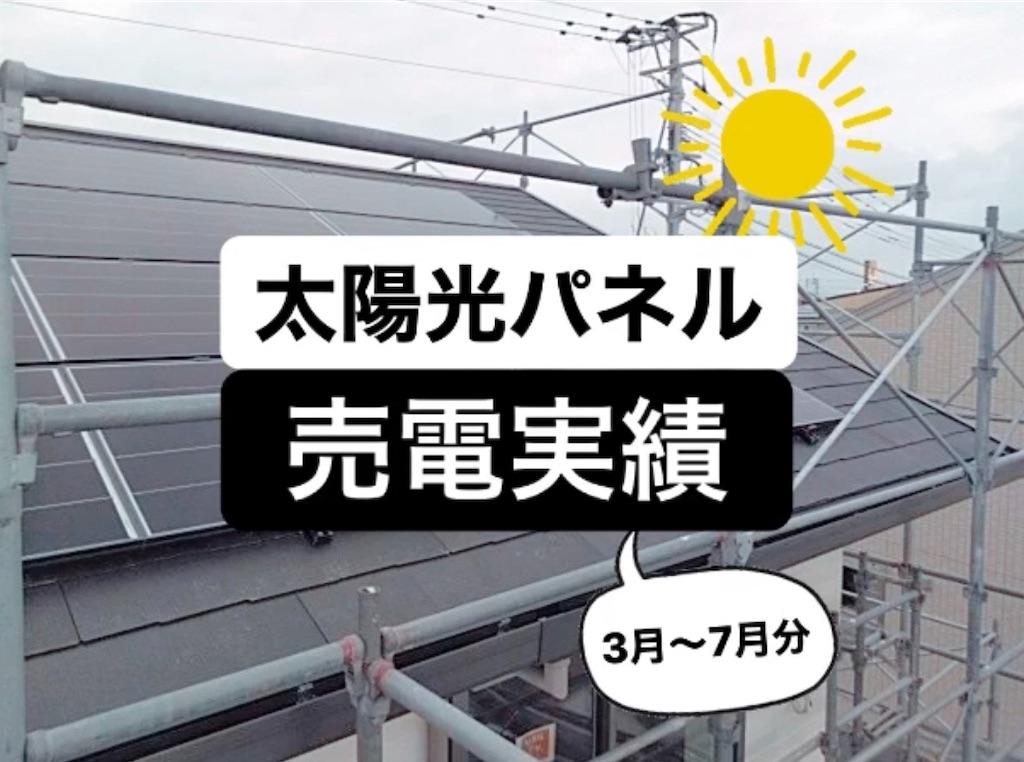 f:id:yumekuro789:20200819164850j:image