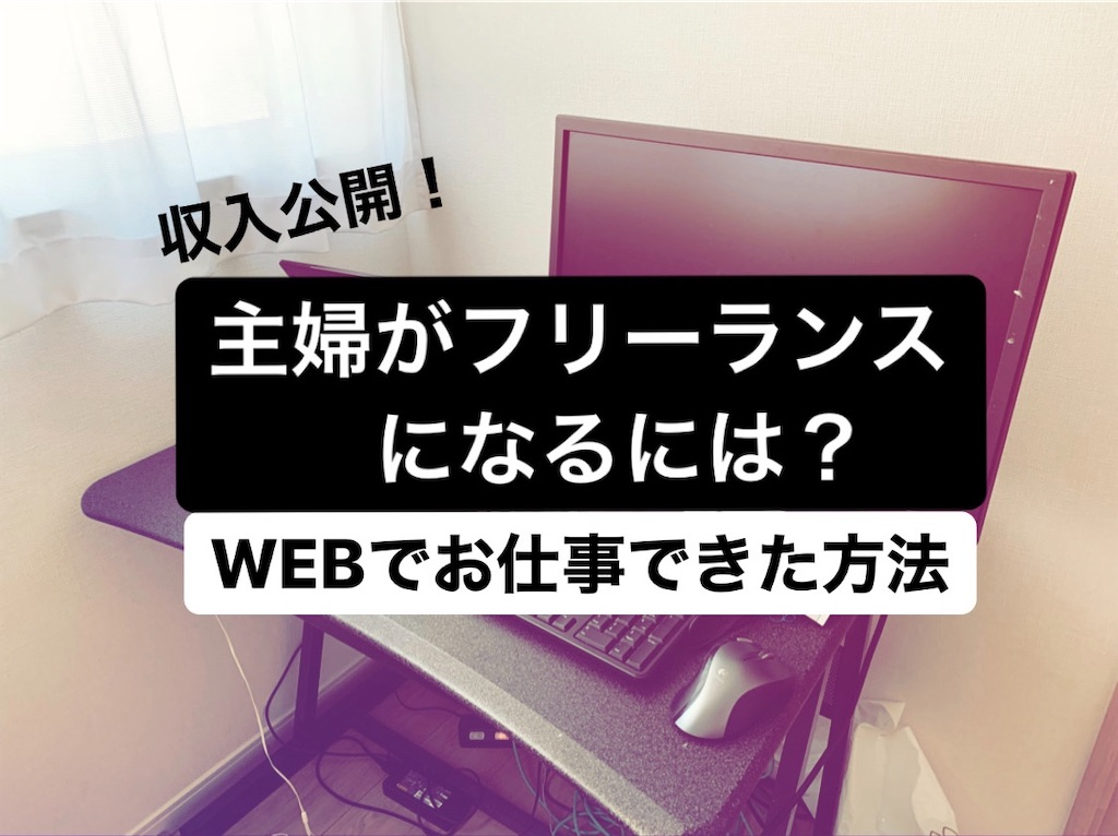 f:id:yumekuro789:20200831104034j:image