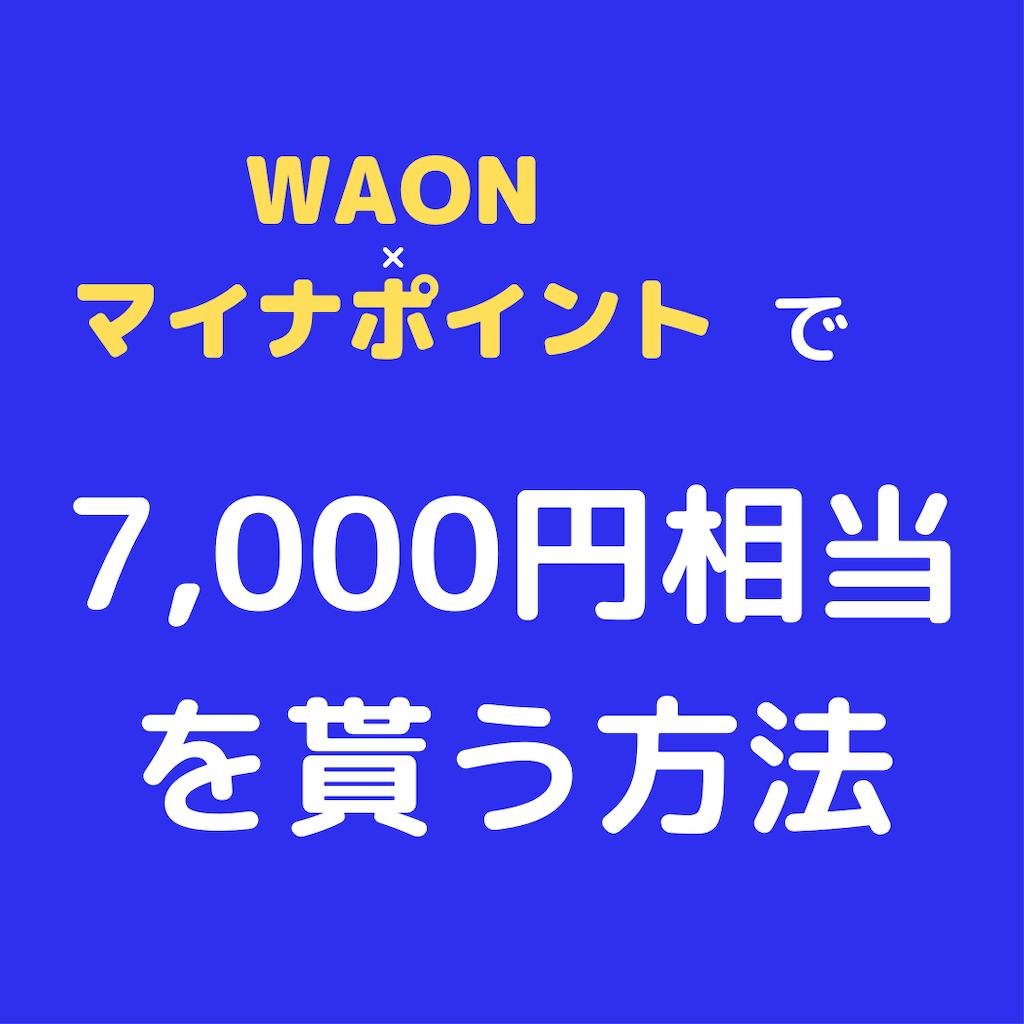 f:id:yumekuro789:20200904011730p:image
