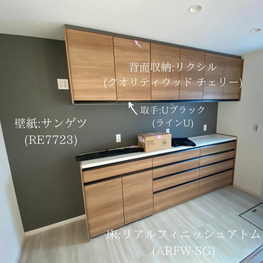 f:id:yumekuro789:20200912221033p:image