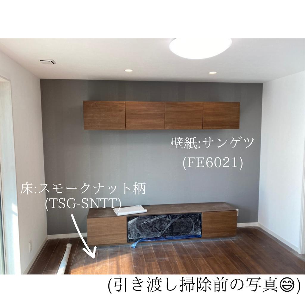 f:id:yumekuro789:20200912221103p:image