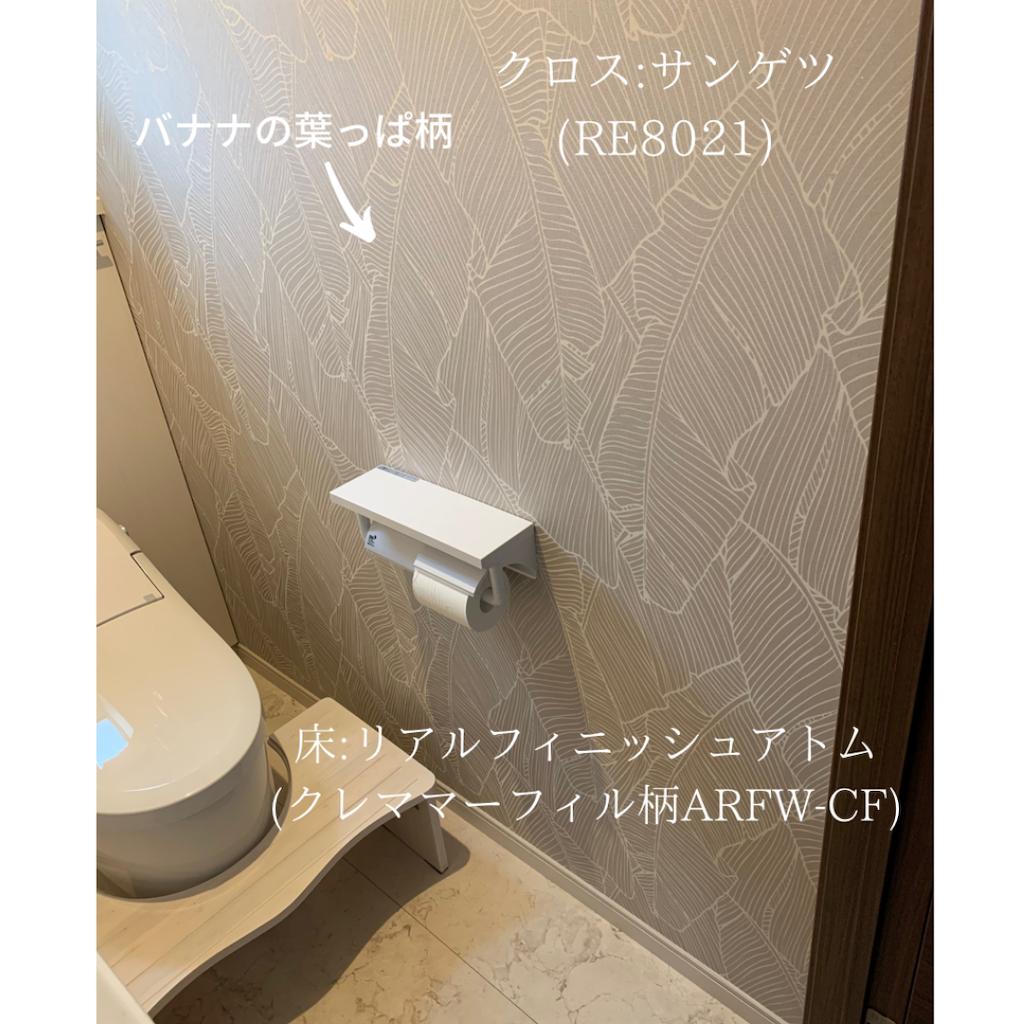 f:id:yumekuro789:20200912221116p:image