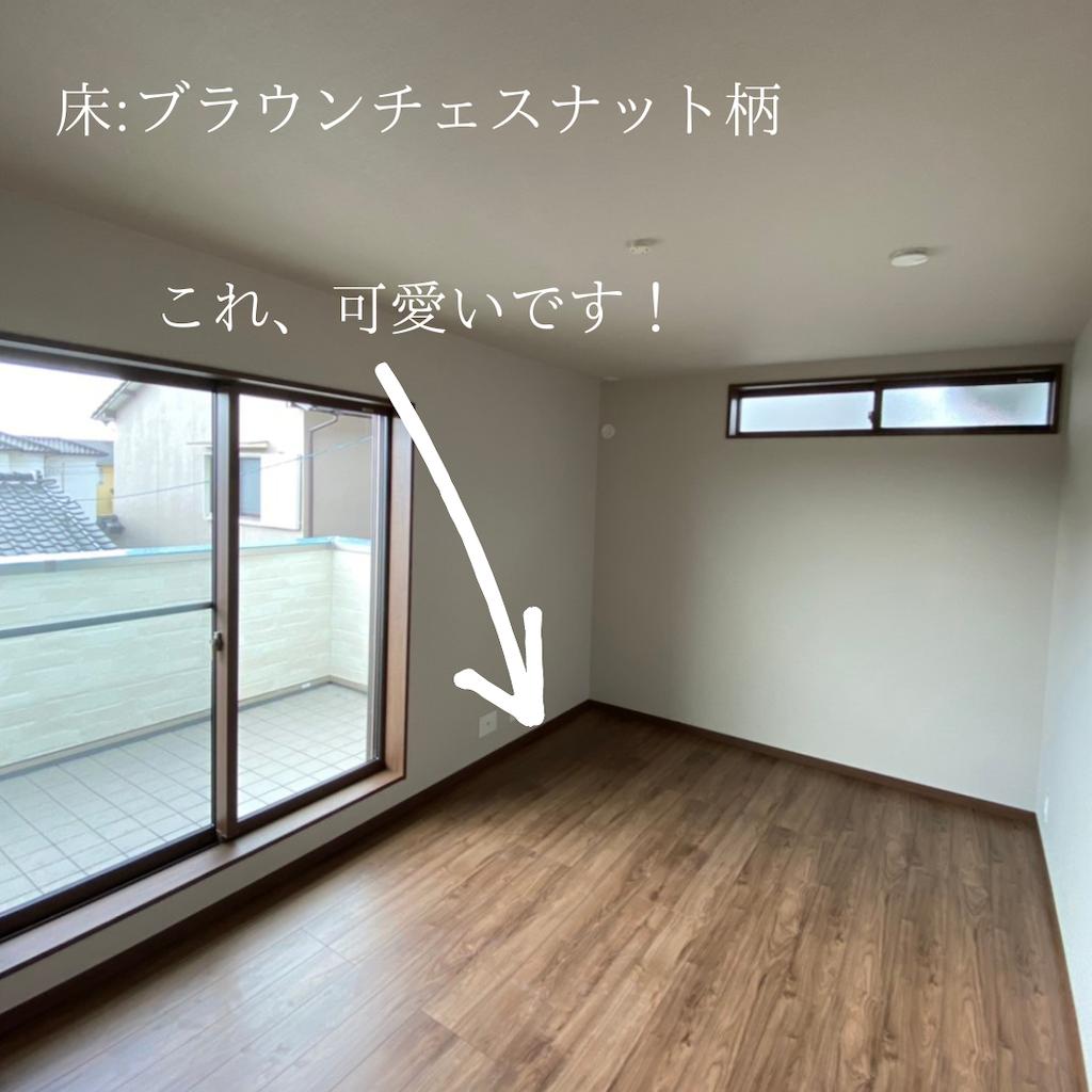 f:id:yumekuro789:20200912221310p:image