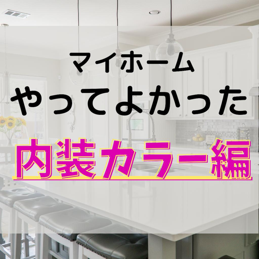 f:id:yumekuro789:20200912221611p:image