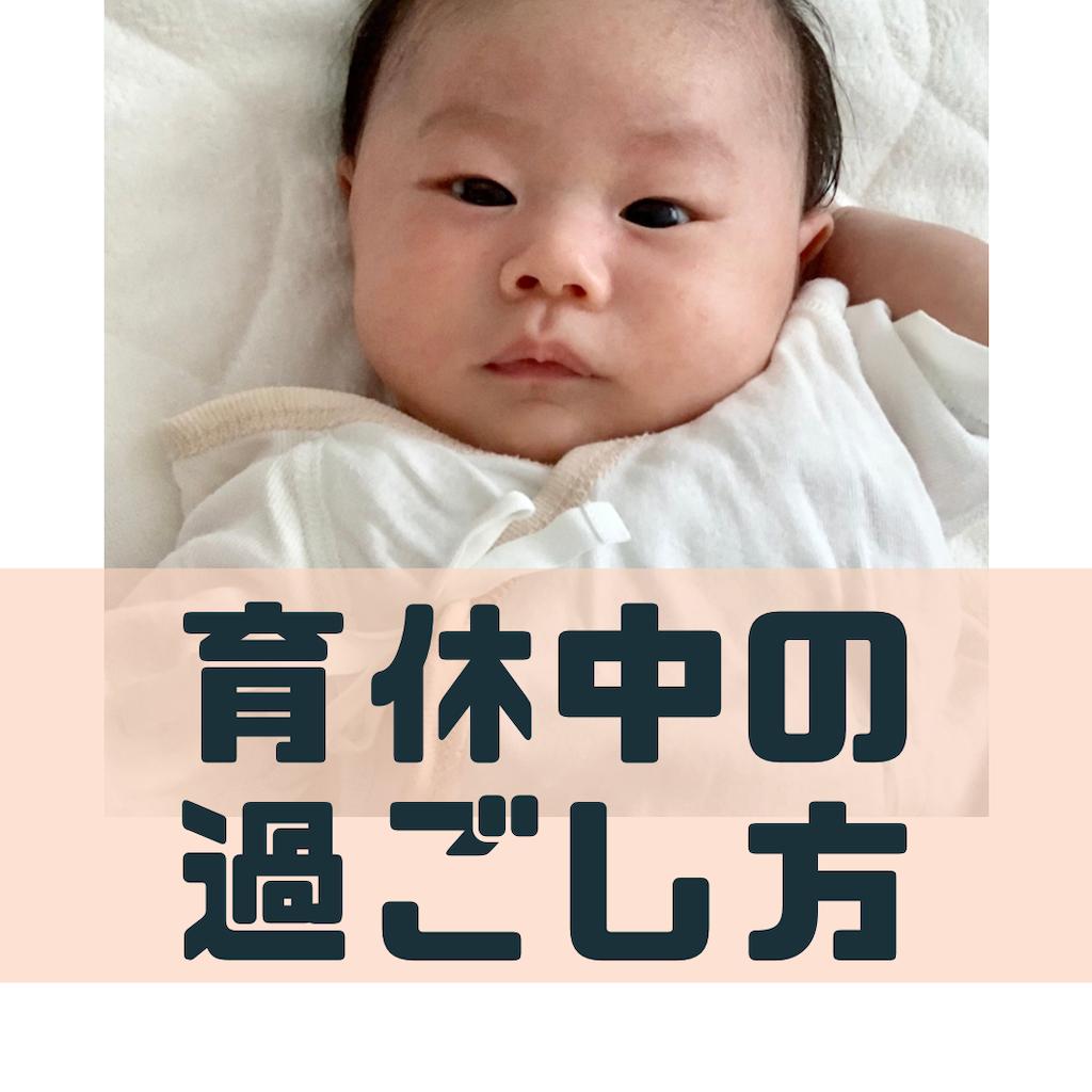 f:id:yumekuro789:20200914223635p:image
