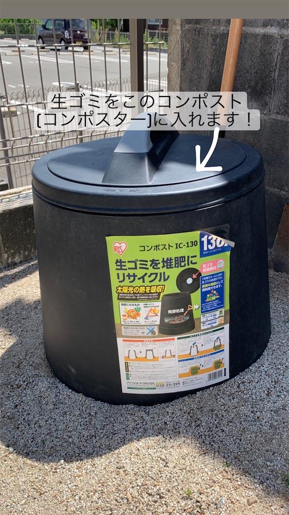 f:id:yumekuro789:20200916145243j:image