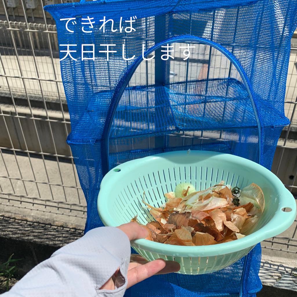 f:id:yumekuro789:20200916145246p:image