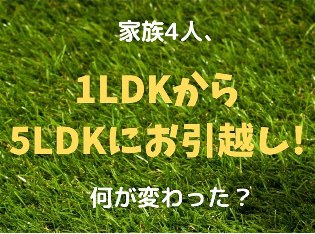 f:id:yumekuro789:20201001211741j:image