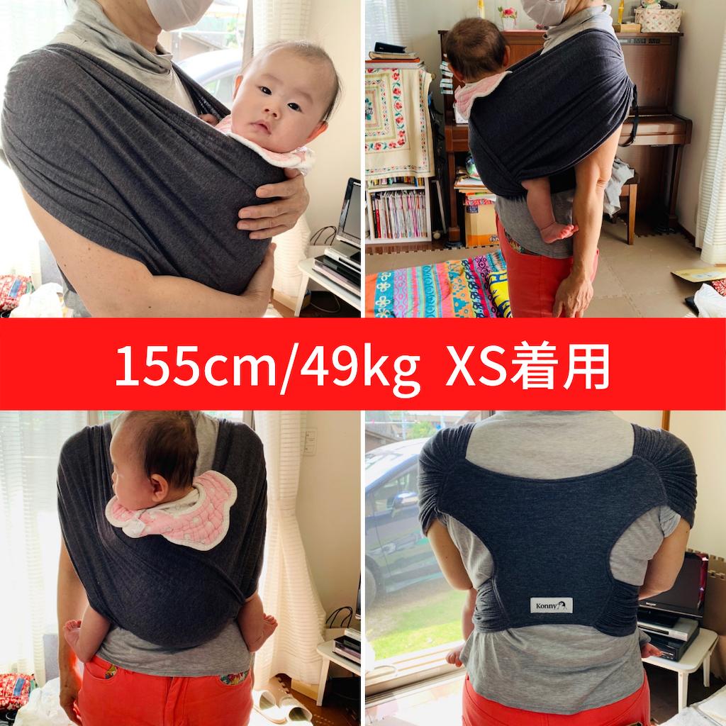 f:id:yumekuro789:20201009151540p:image