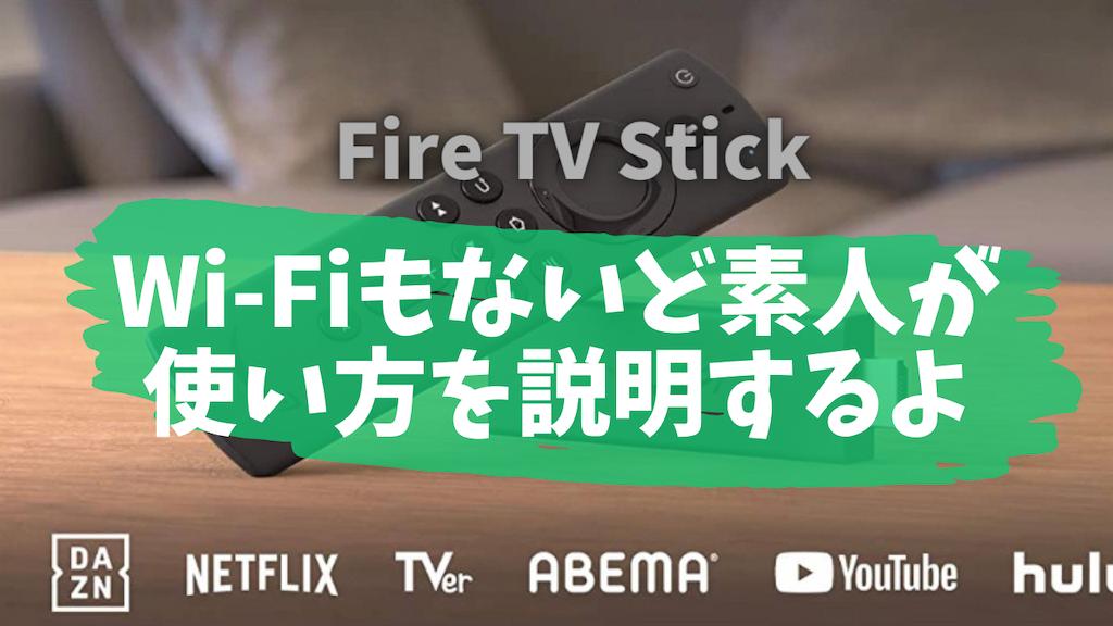 f:id:yumekuro789:20201009230053p:image
