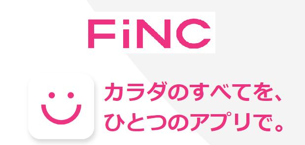 日本通信SIMとコラボしたFiNCとは?