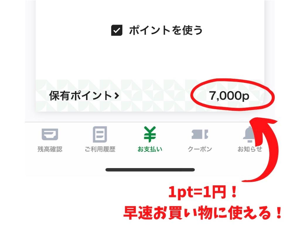 f:id:yumekuro789:20201013093634j:image