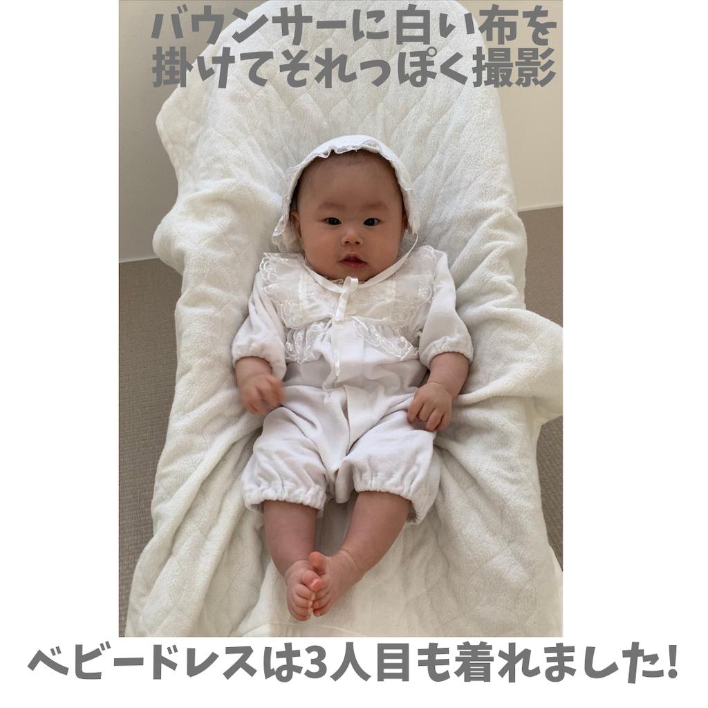 f:id:yumekuro789:20201025220330p:image
