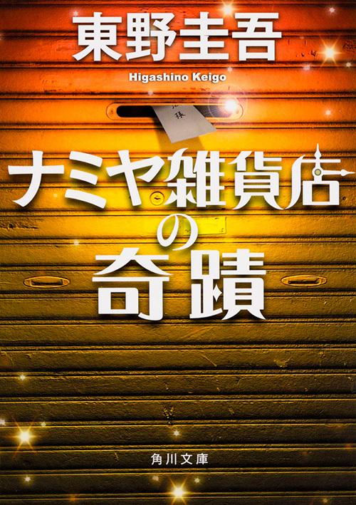 f:id:yumemabo:20161204184801j:plain
