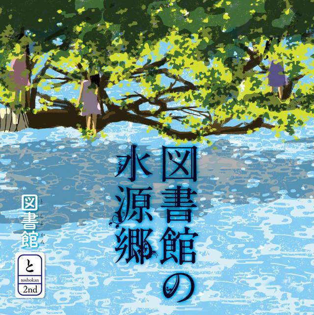 f:id:yumemachi:20150810142304j:image:w640