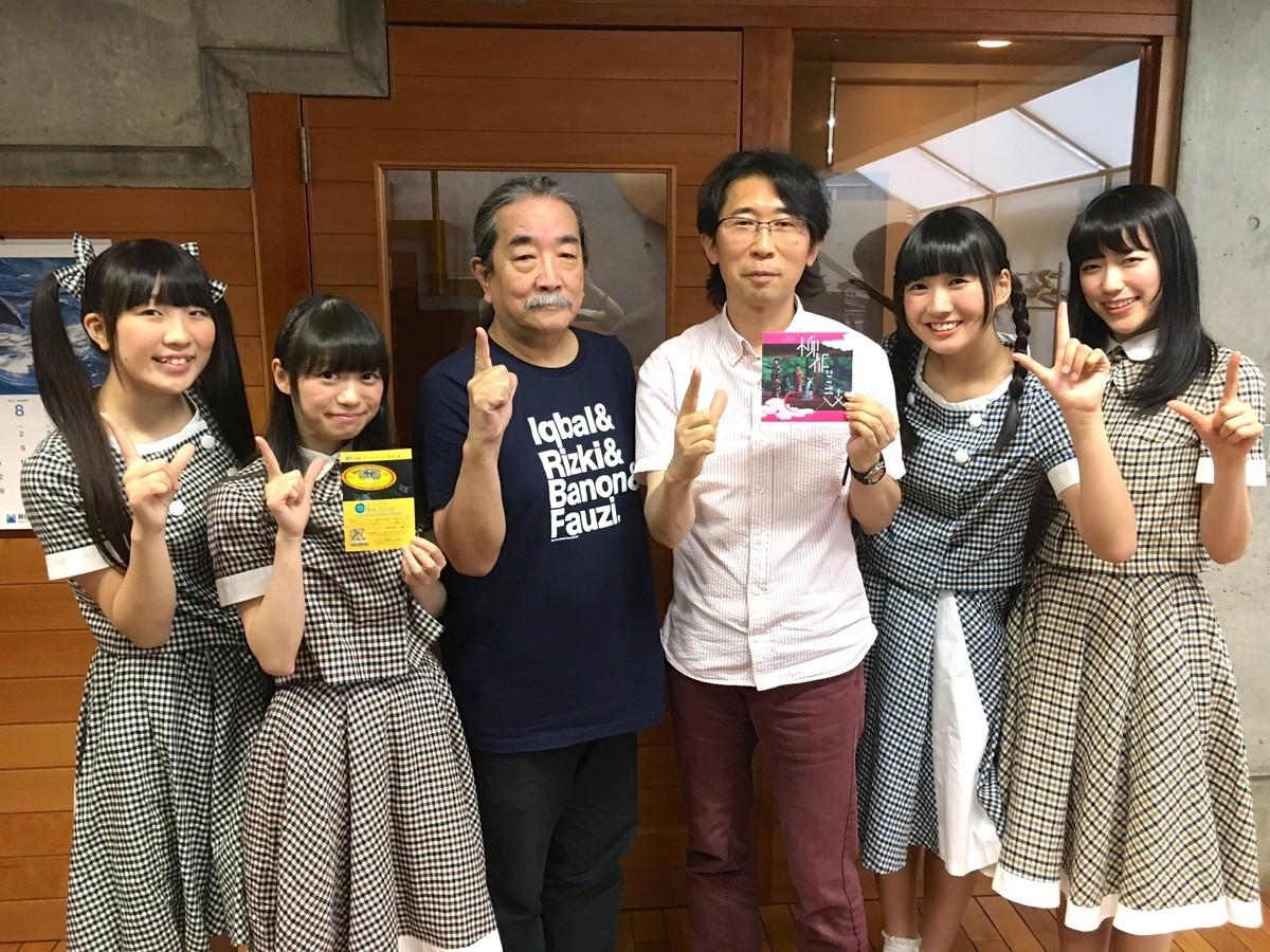 f:id:yumemachi:20170814154247j:plain
