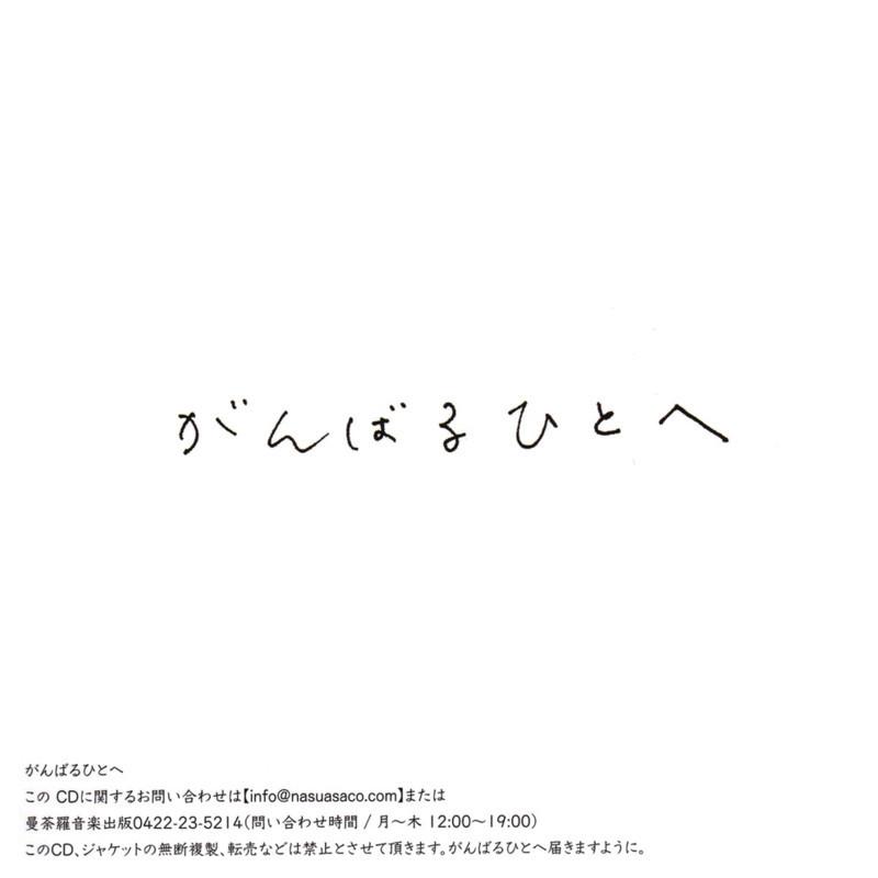 f:id:yumemachi:20180115132122j:image:w640