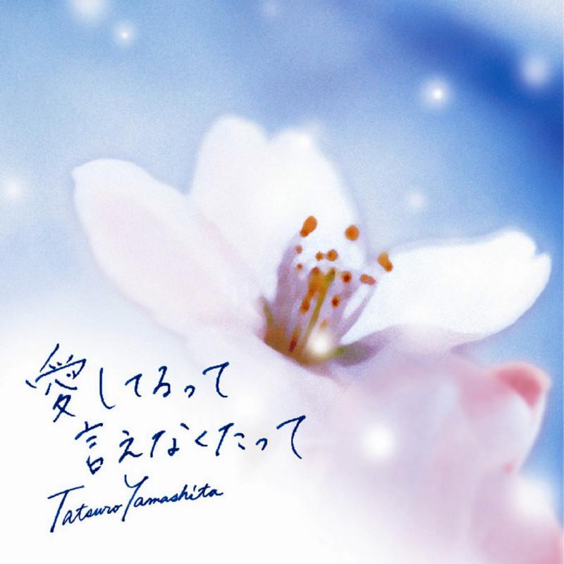f:id:yumemachi:20180702181818j:image:w640