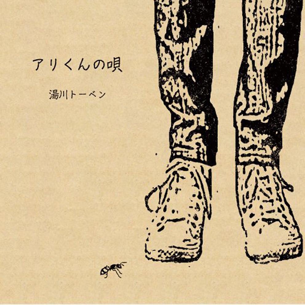 f:id:yumemachi:20190925151829j:plain