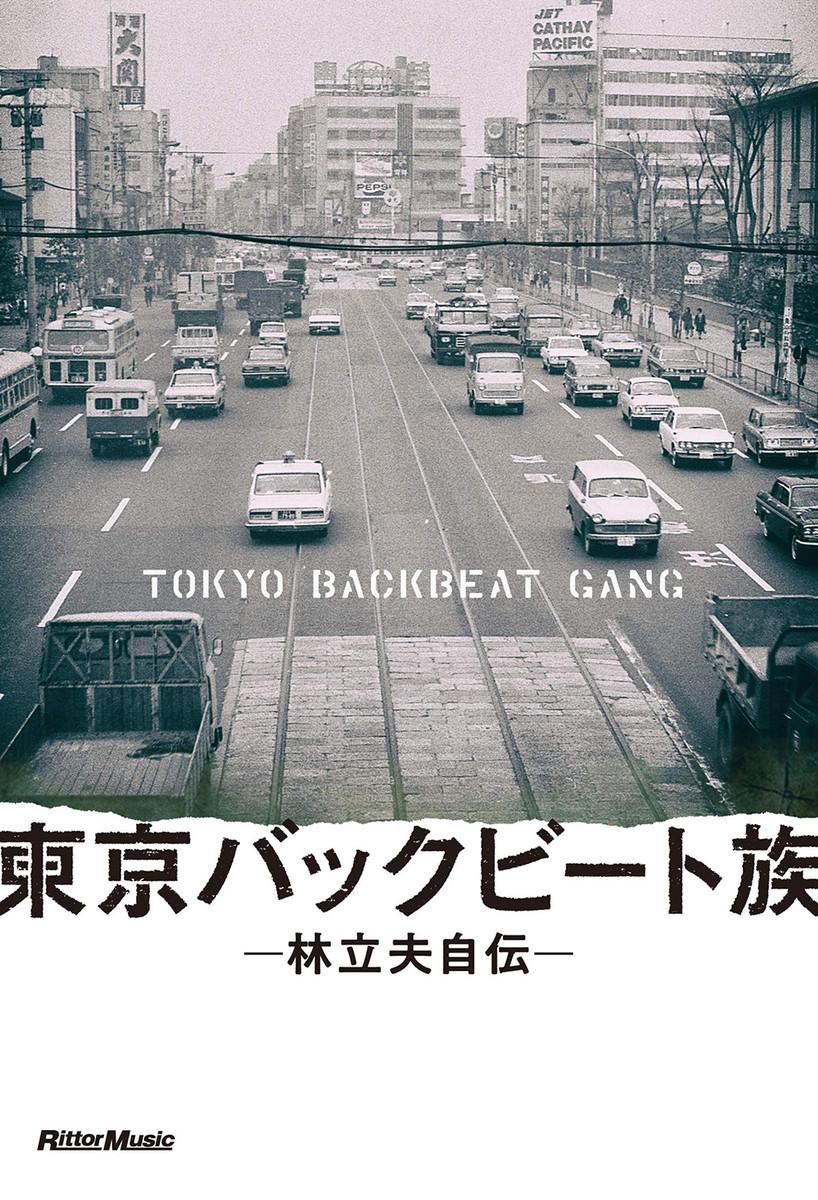 f:id:yumemachi:20200302133611j:plain