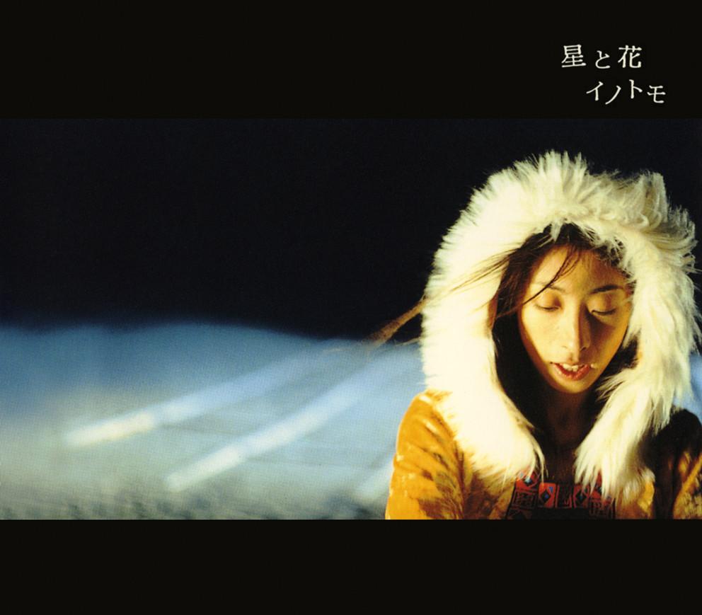 f:id:yumemachi:20200706152755j:plain