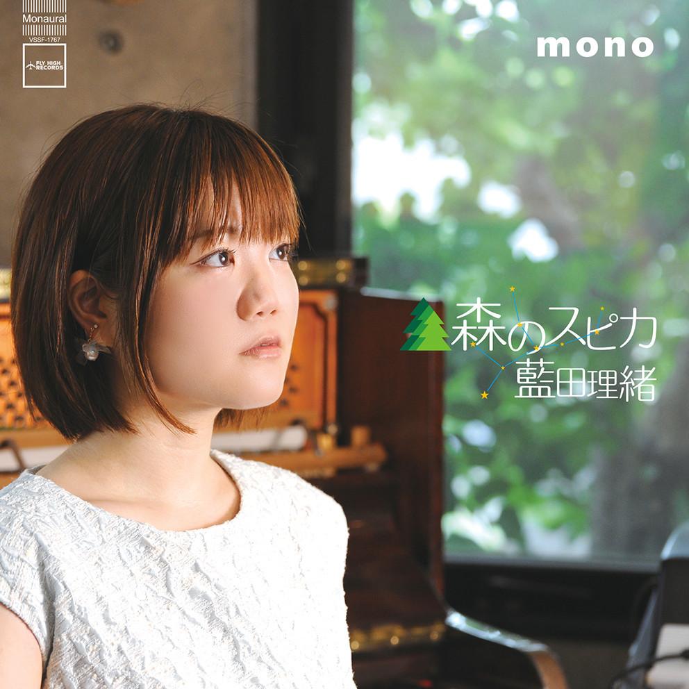f:id:yumemachi:20200706153900j:plain
