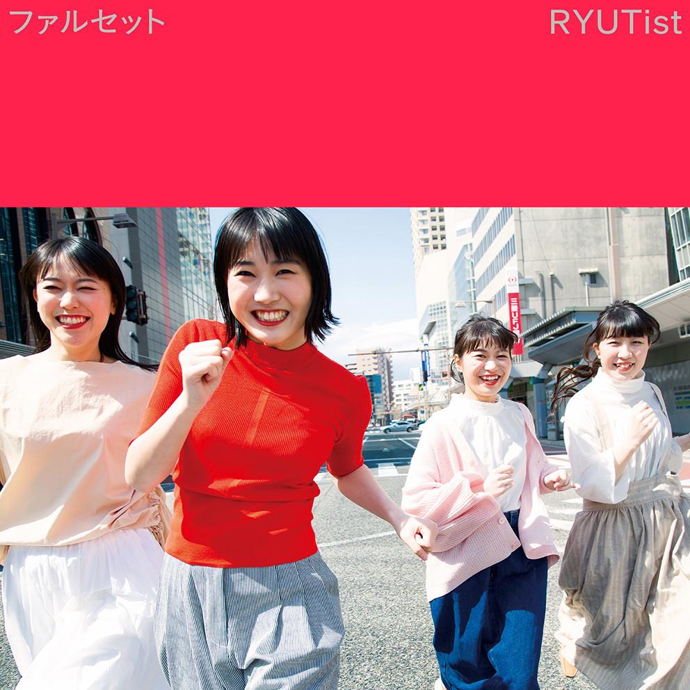 f:id:yumemachi:20200720122144j:plain
