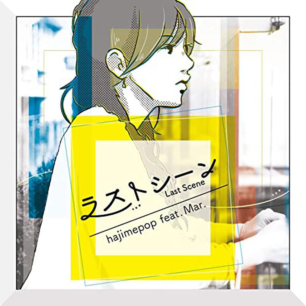 f:id:yumemachi:20201012123847j:plain