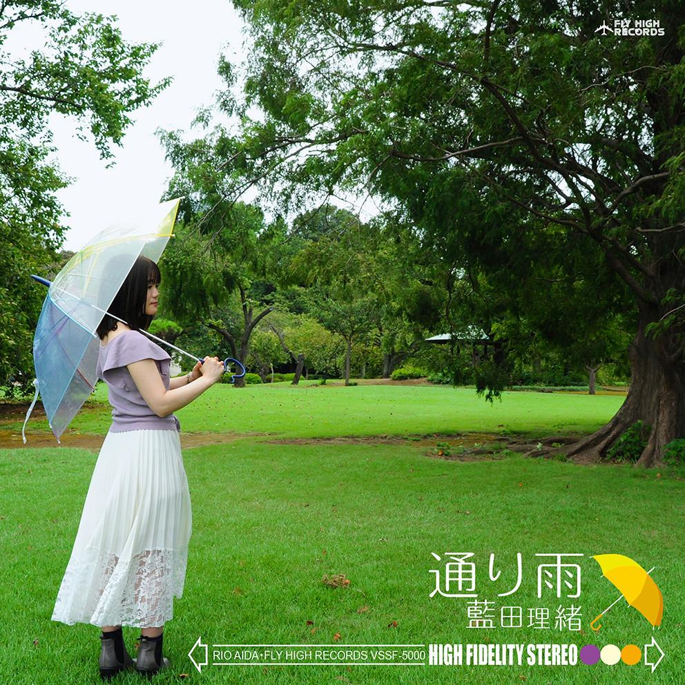 f:id:yumemachi:20201019110310j:plain