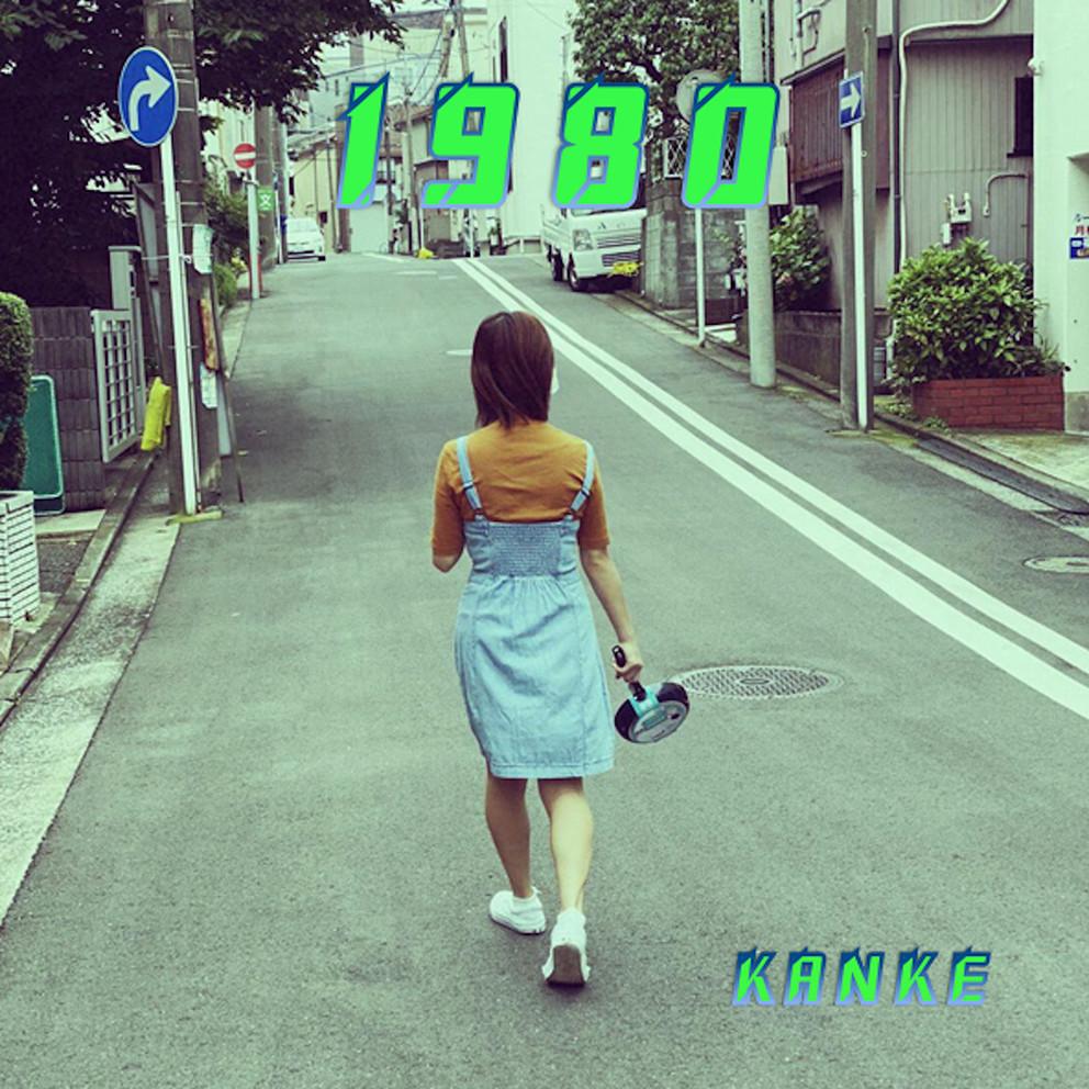 f:id:yumemachi:20201109122948j:plain