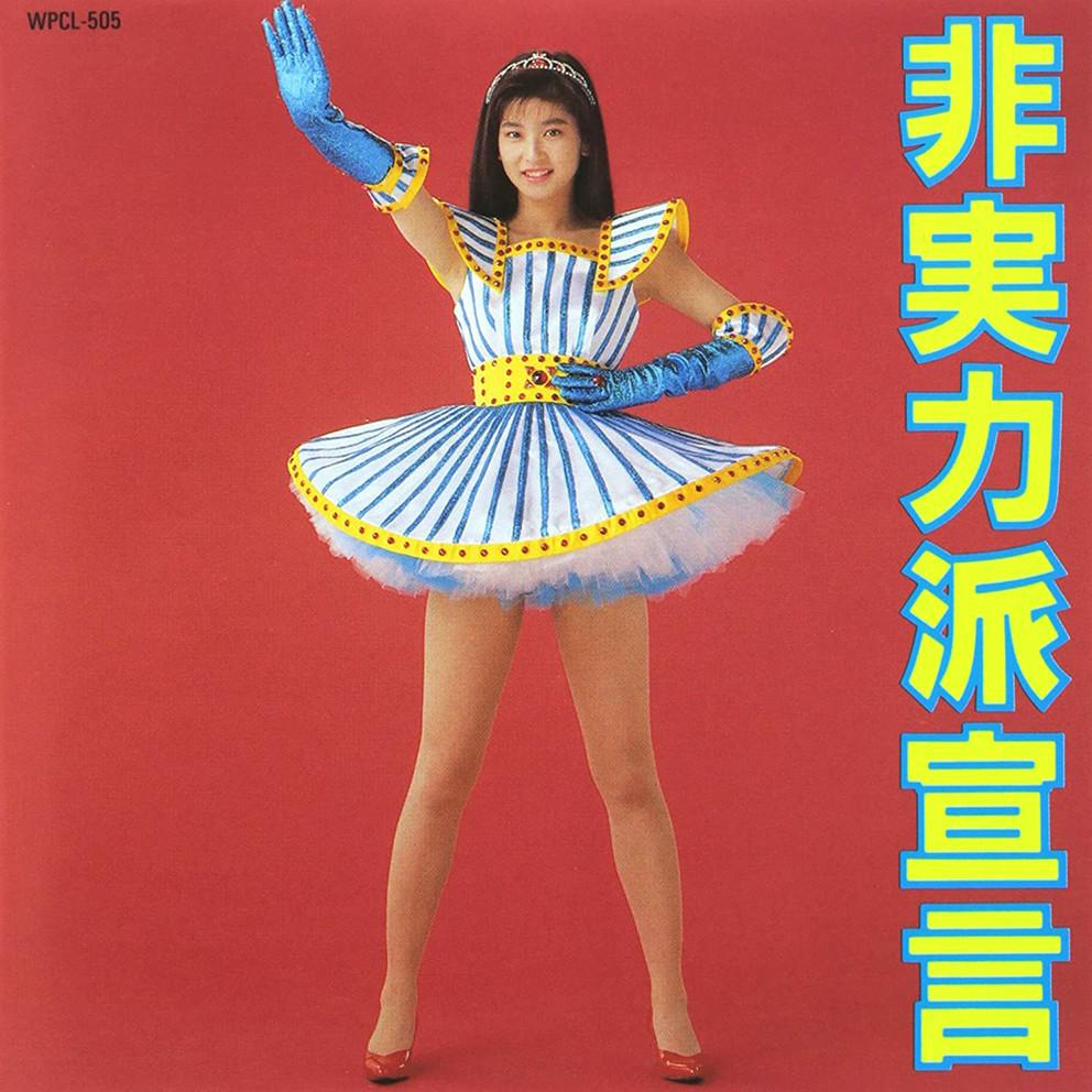 f:id:yumemachi:20201116123948j:plain