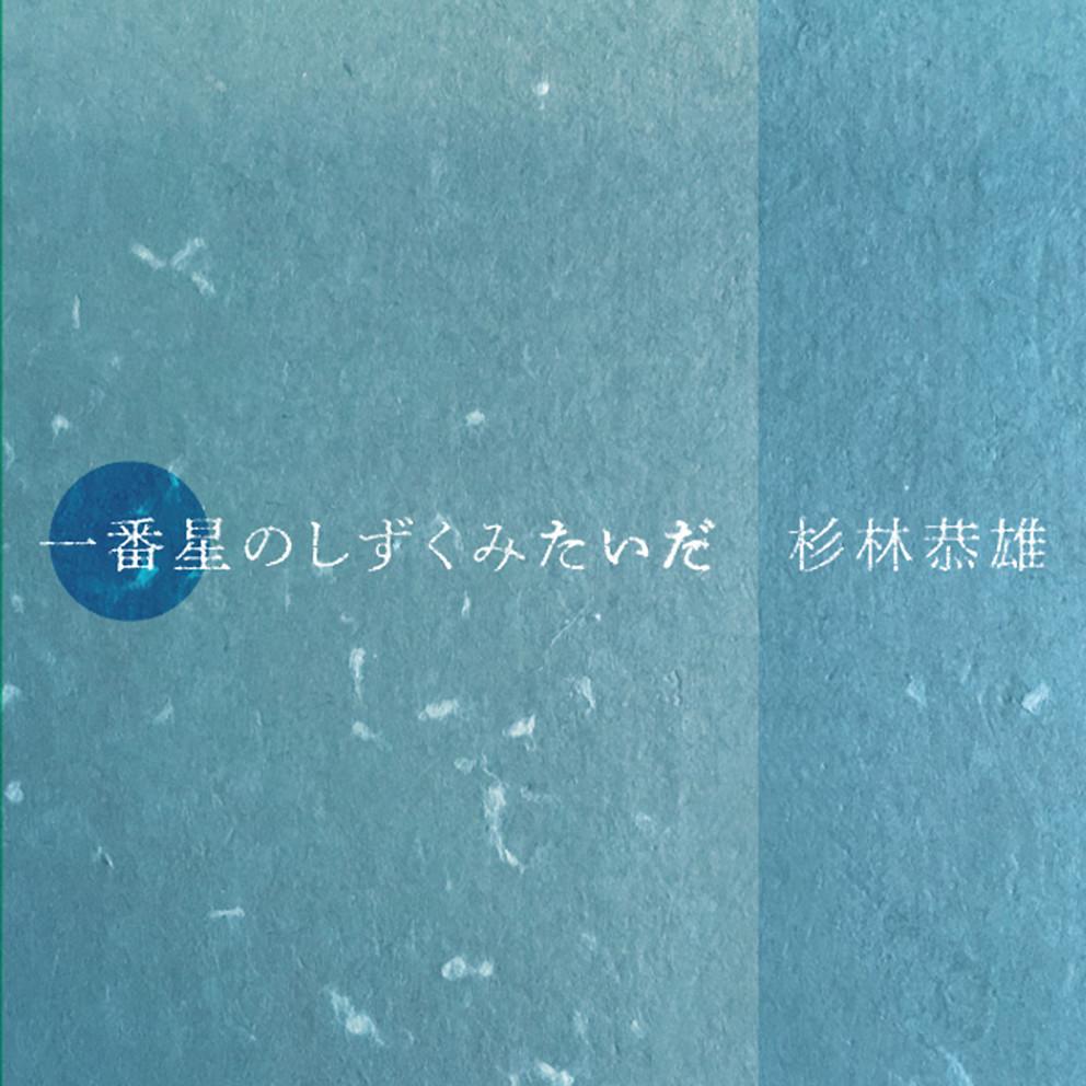 f:id:yumemachi:20201123144240j:plain