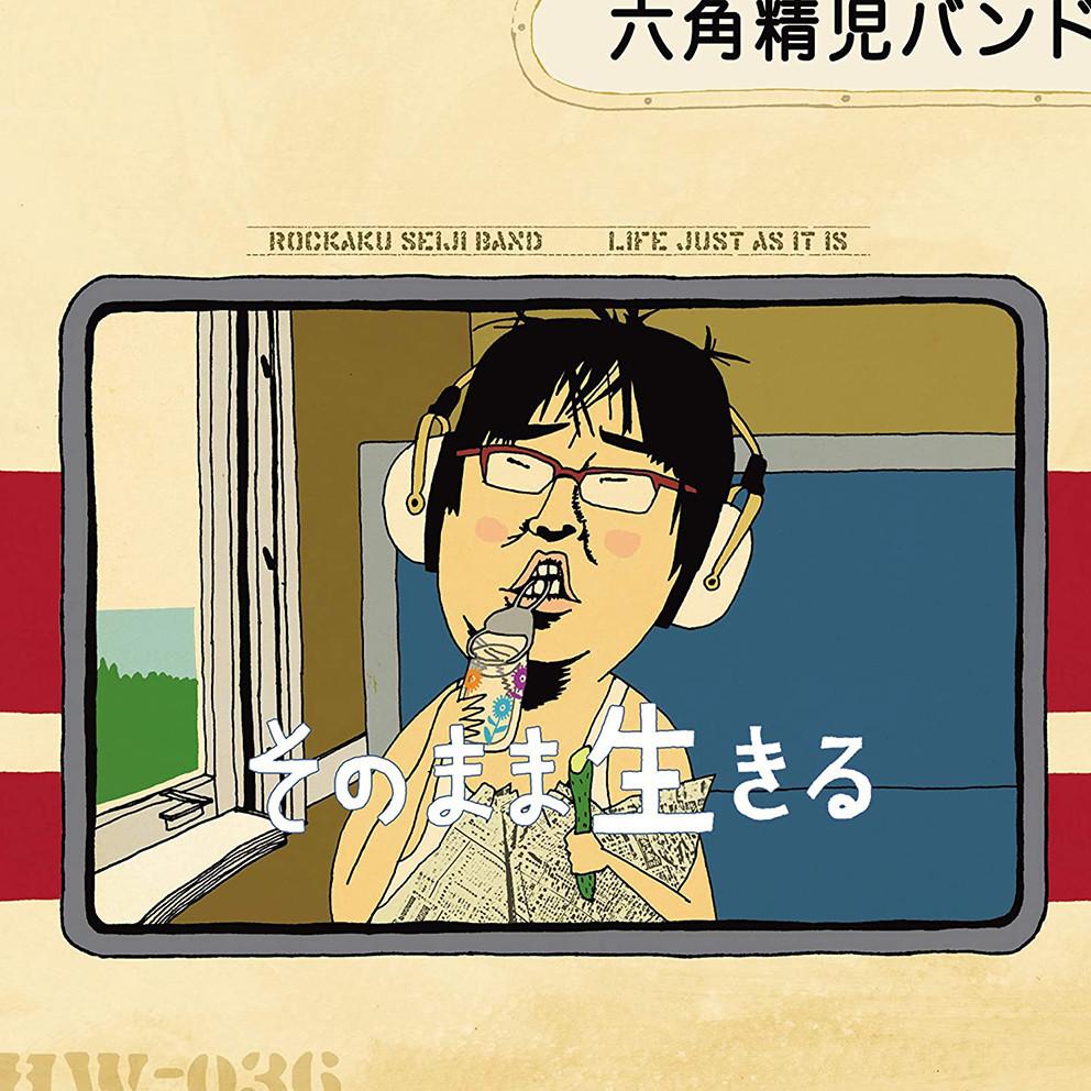 f:id:yumemachi:20210115184919j:plain