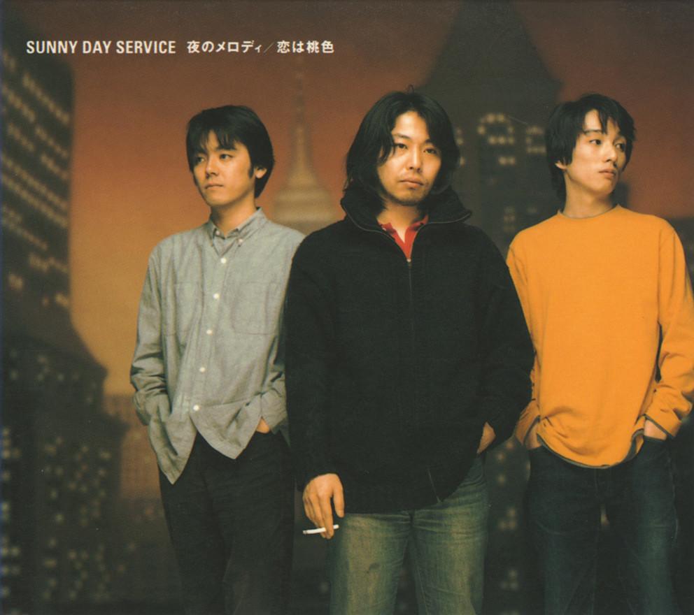 f:id:yumemachi:20210213151204j:plain