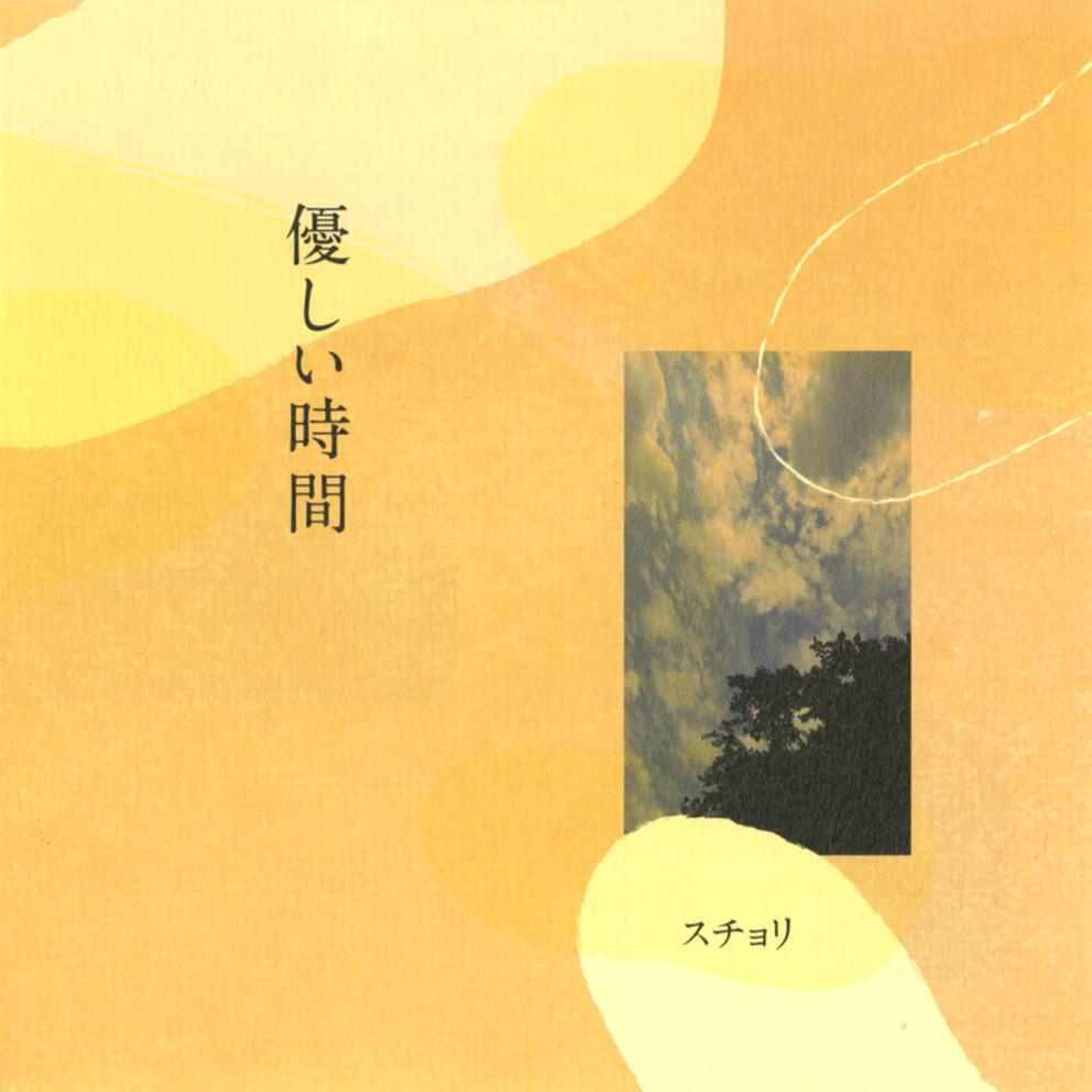 f:id:yumemachi:20210418021906j:plain