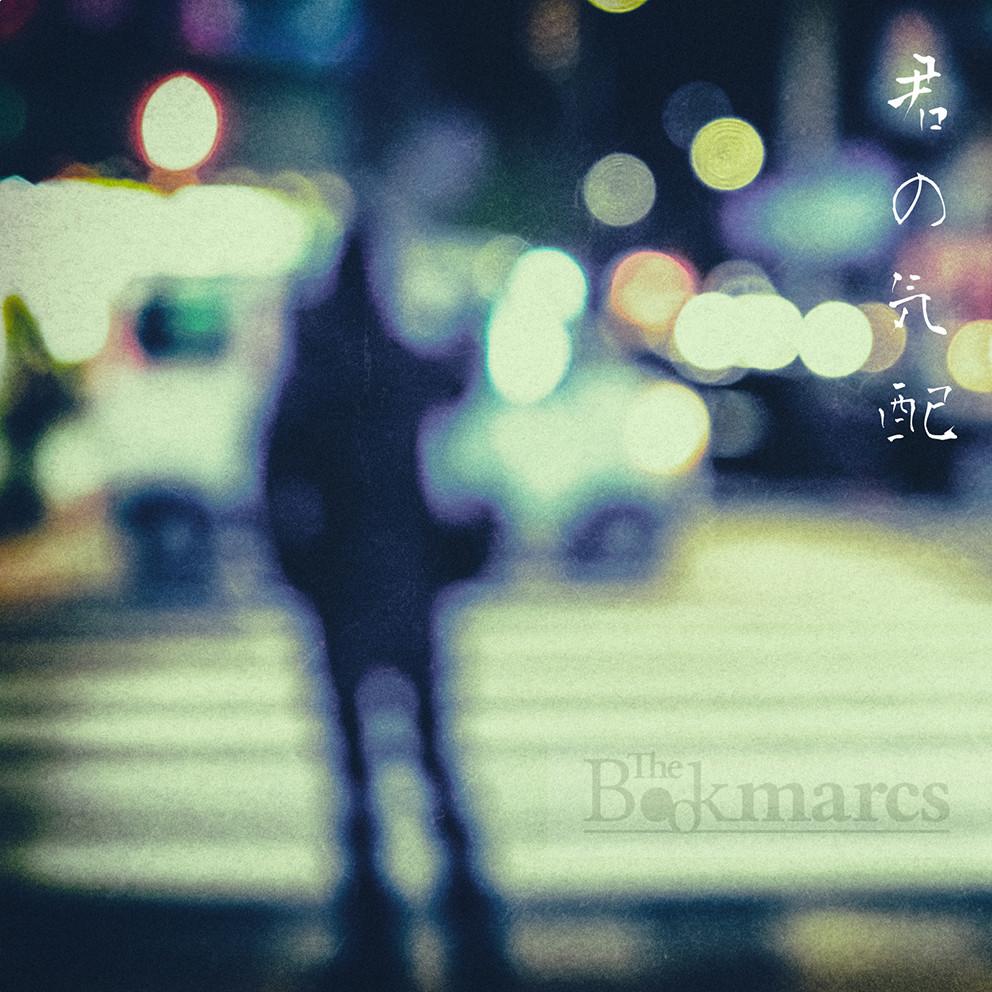 f:id:yumemachi:20210519180140j:plain