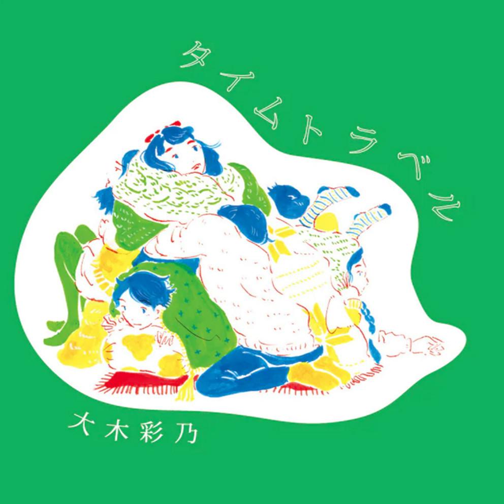f:id:yumemachi:20210726154743j:plain