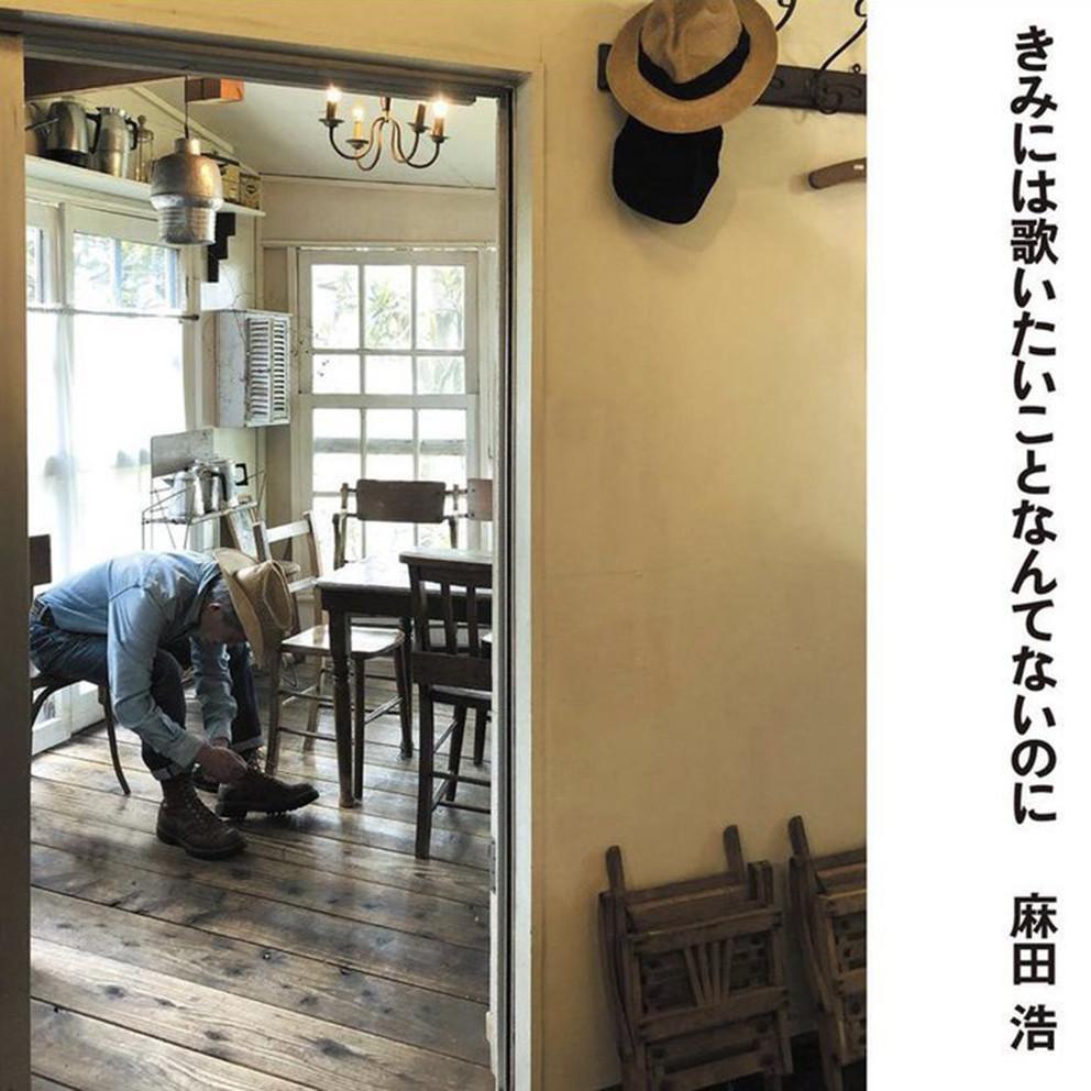f:id:yumemachi:20210726155450j:plain