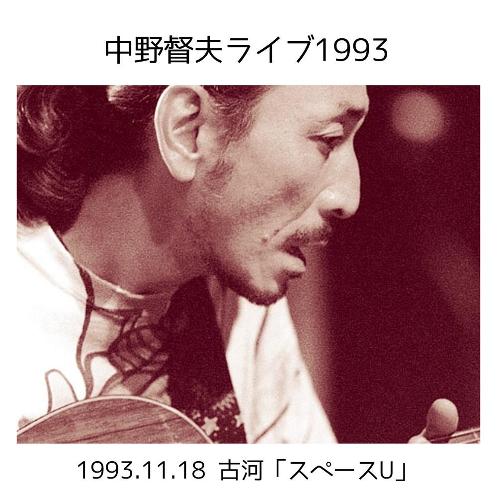 f:id:yumemachi:20210801190831j:plain