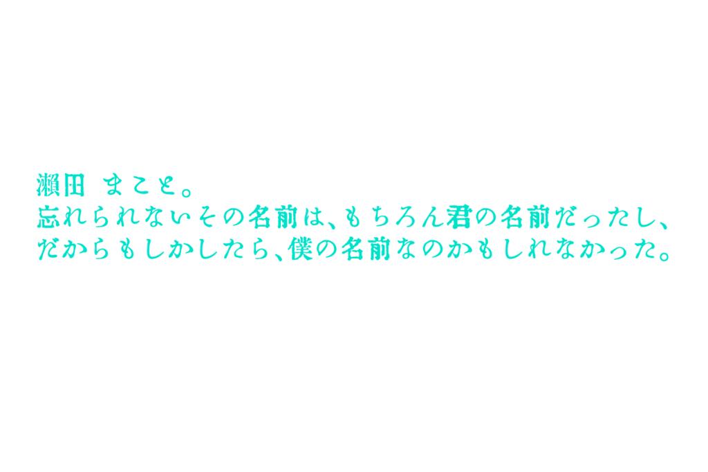 f:id:yumemani410:20160707132559p:plain