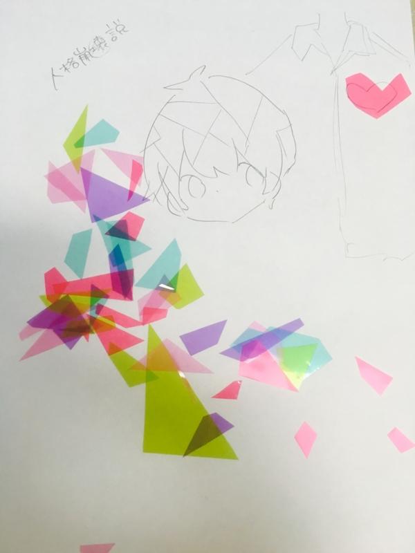 f:id:yumemani410:20160906163257j:plain