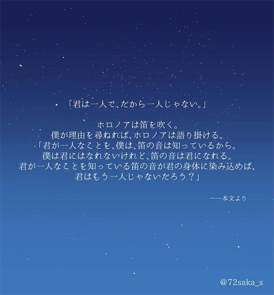 f:id:yumemani410:20161016181811j:image