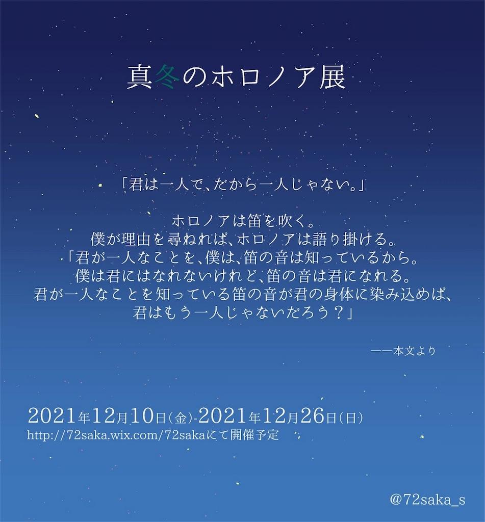 f:id:yumemani410:20161016181822j:image