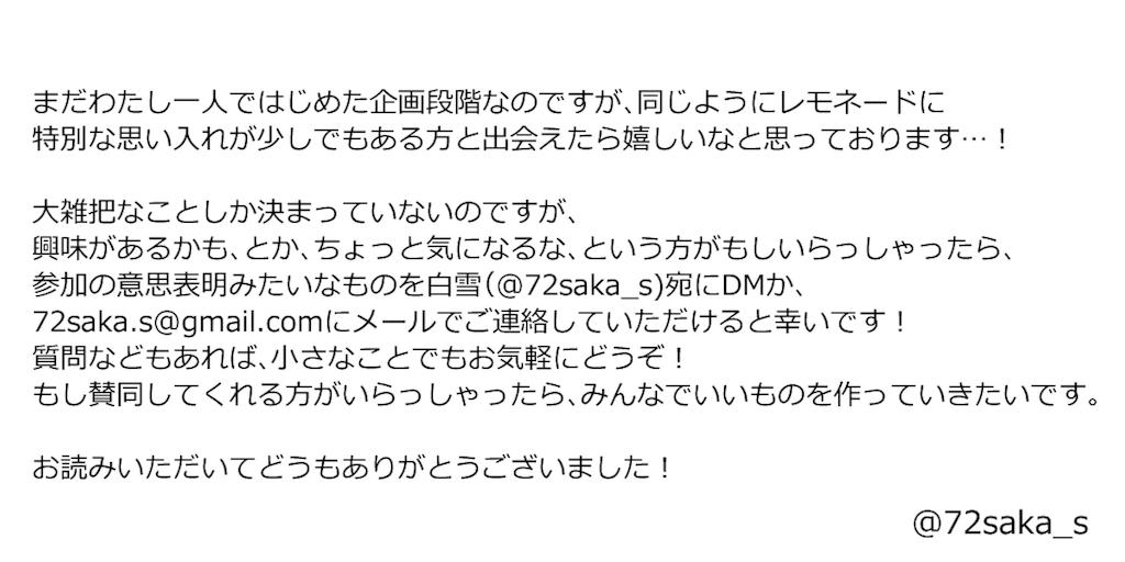 f:id:yumemani410:20161016181904p:image