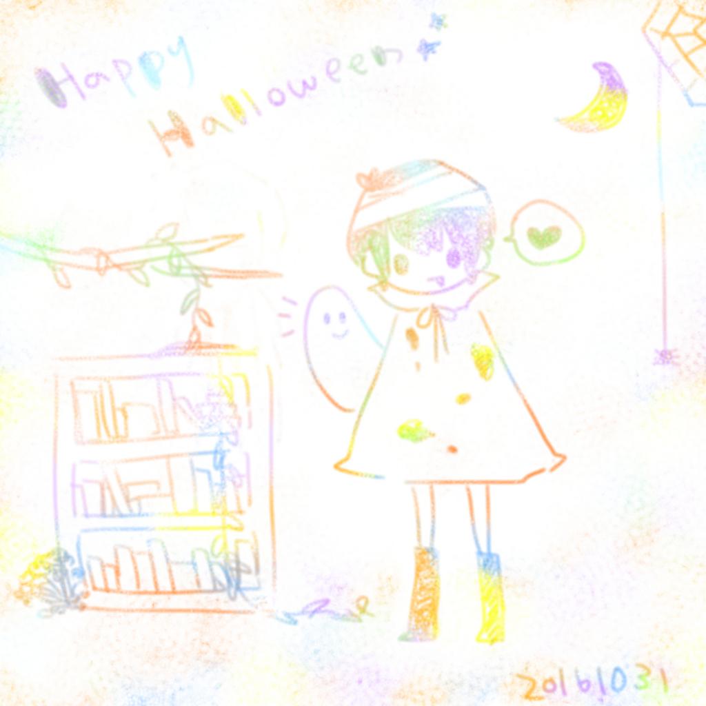 f:id:yumemani410:20161031125955j:plain