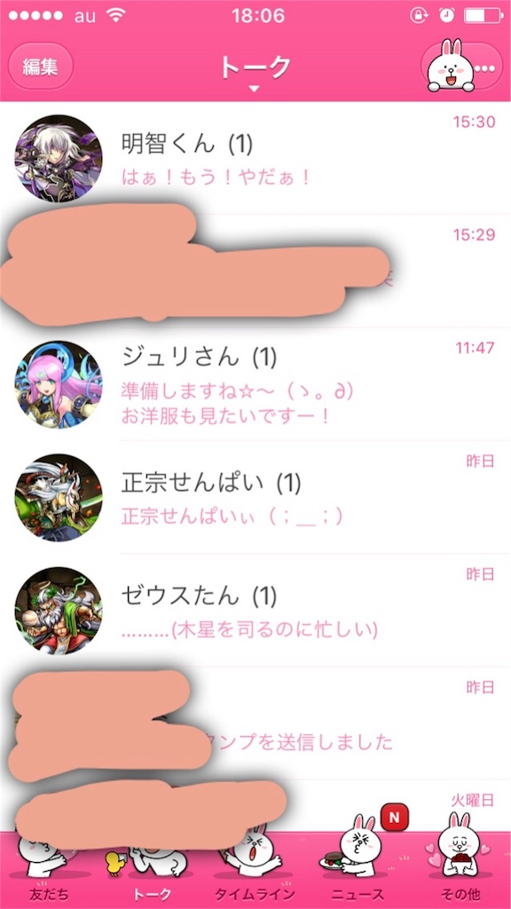 f:id:yumemani410:20170304180850j:image