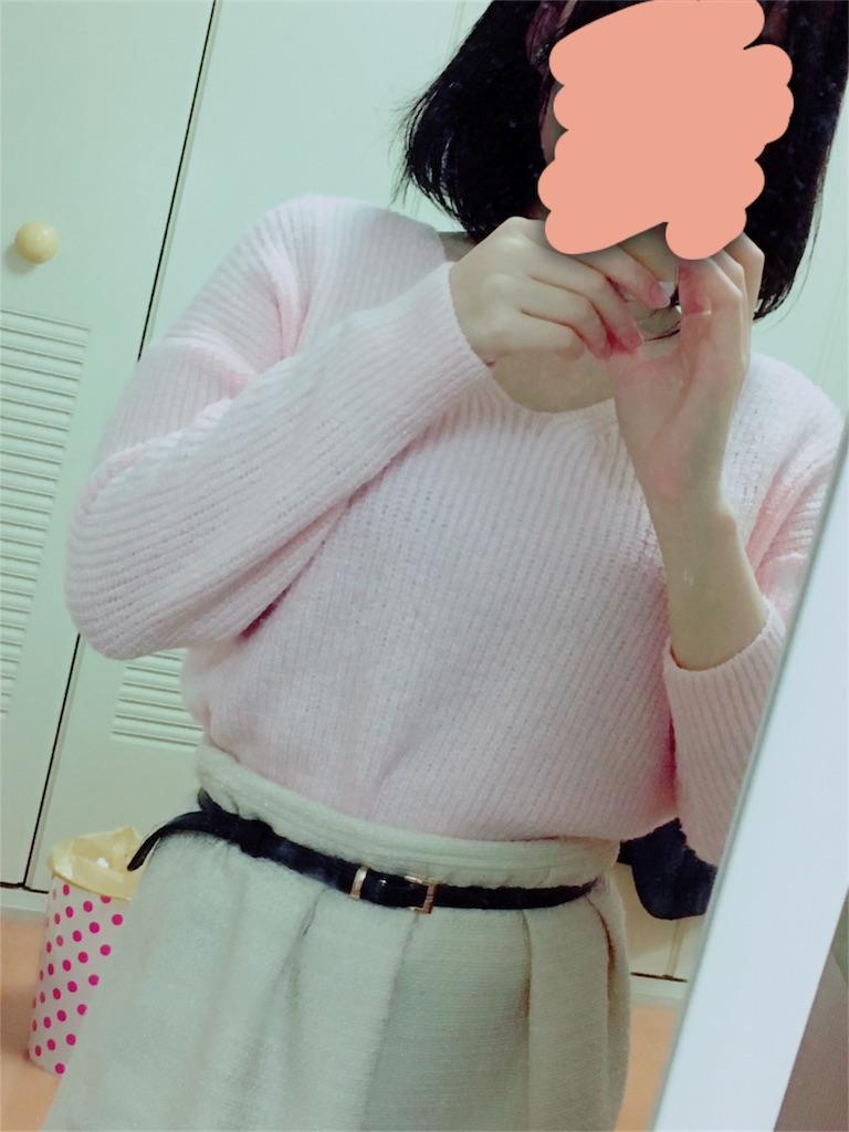 f:id:yumemani410:20170307181146j:image