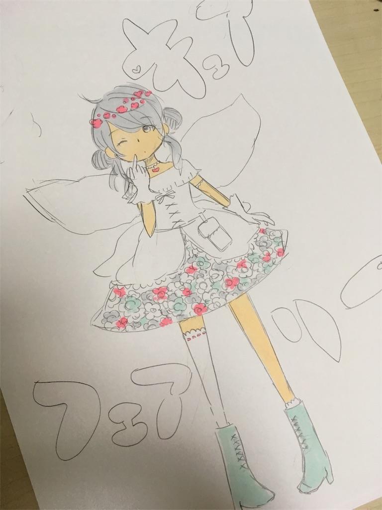 f:id:yumemani410:20170323224746j:image